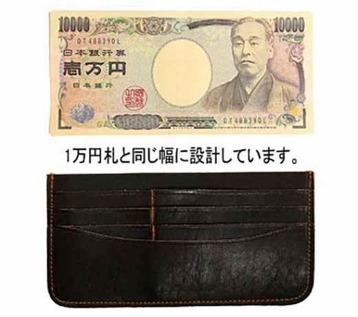 【岩手県知事賞】コンパクト長財布[焦げ茶]