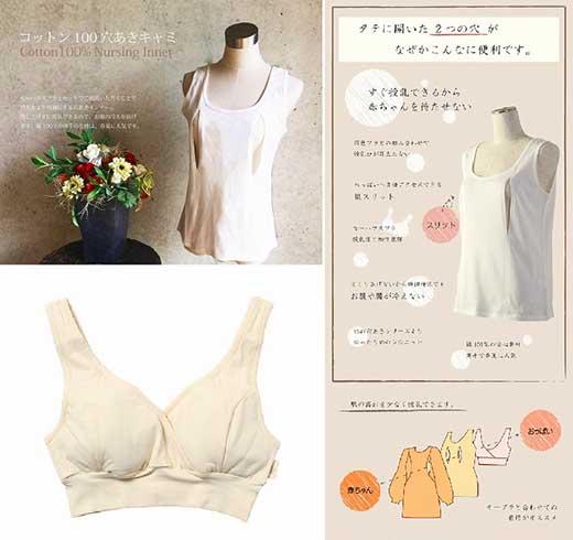 【モーハウス】出産準備セットA(Lサイズ)