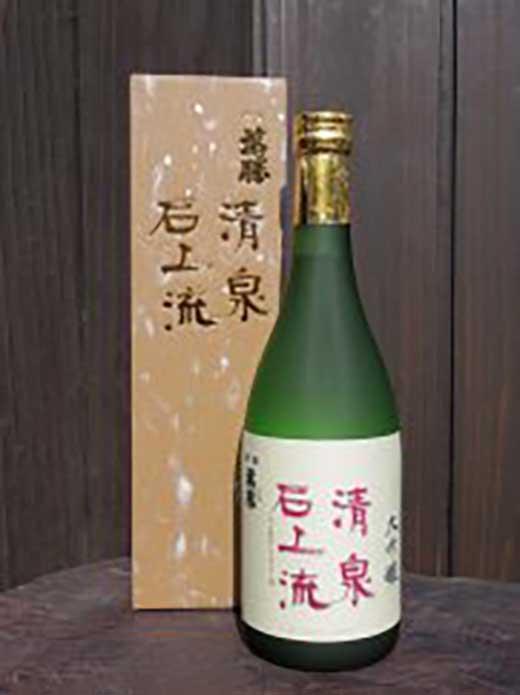 【蔵元自信作】全国でも珍しい『はねぎ』で搾ったこだわりの日本酒大吟醸