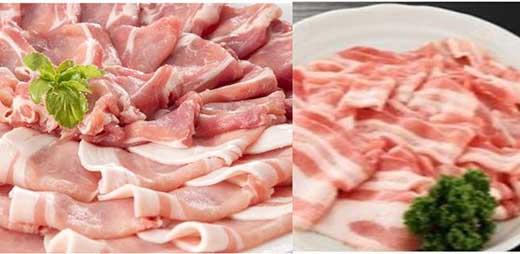大分県産豚肉ロース・バラ肉(しゃぶしゃぶ用)1kg