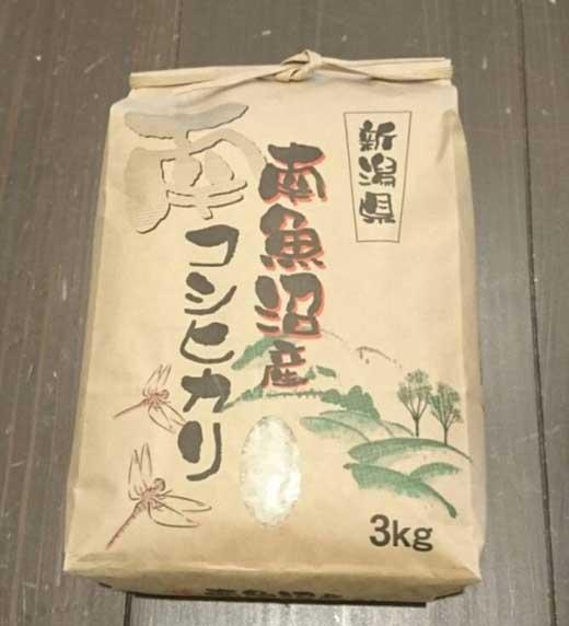 【高級】南魚沼産こしひかり3kg(白米)