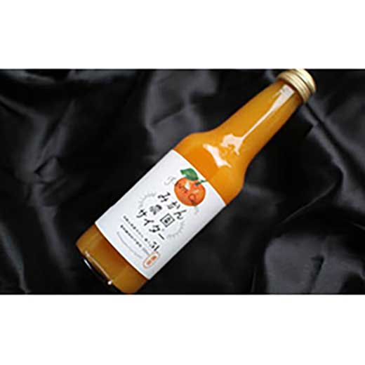 みかん農園サイダー(果汁51%)24本入