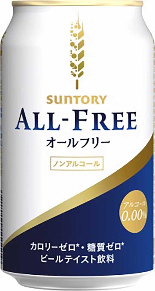 【ノンアル】サントリーオールフリー350ml缶×24本(1ケース)