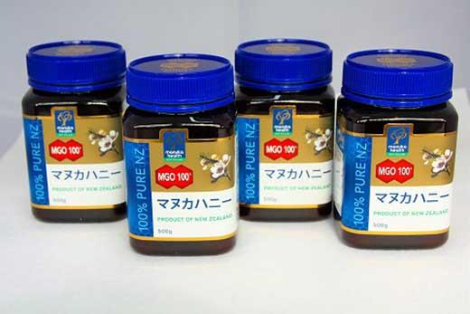 MGOマヌカハニー蜂蜜100+セット(500g×4個セット)