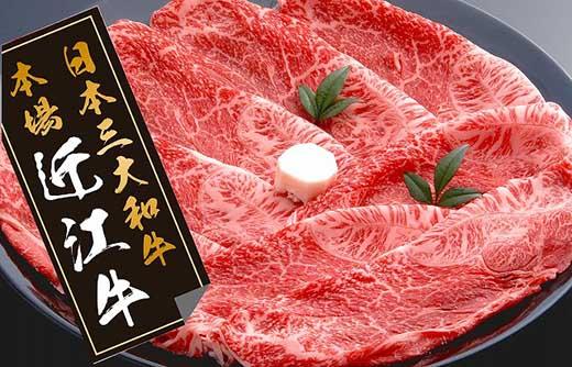 【4等級以上の未経産牝牛限定】近江牛カタ・バラすき焼き【AF07-C】