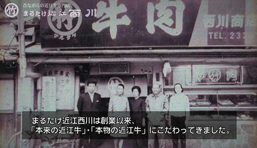 近江牛タタキ【N008-C】