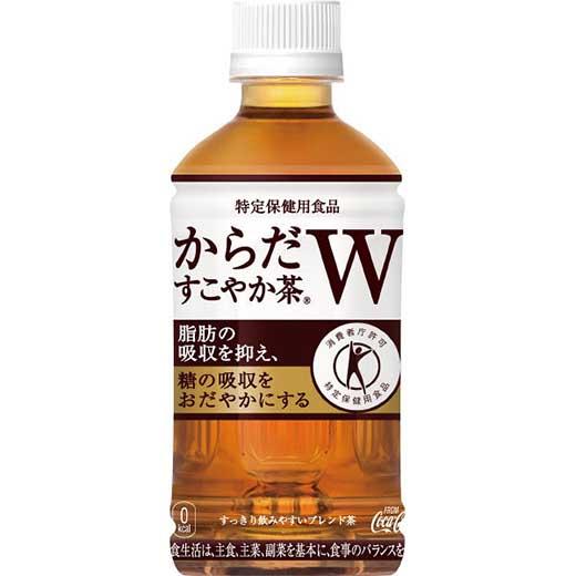 からだすこやか茶W350ml(24本)