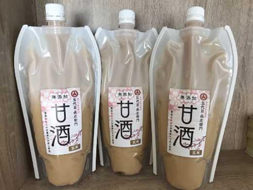 米屋五代目長左衛門特別栽培米使用玄米甘酒3本セット