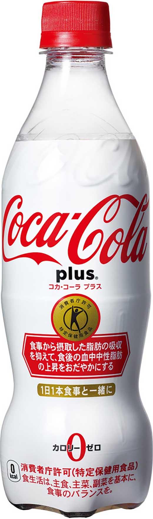 コカ・コーラプラス470ml(24本)