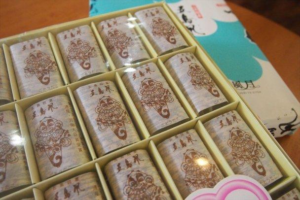 五島凧(20個入)