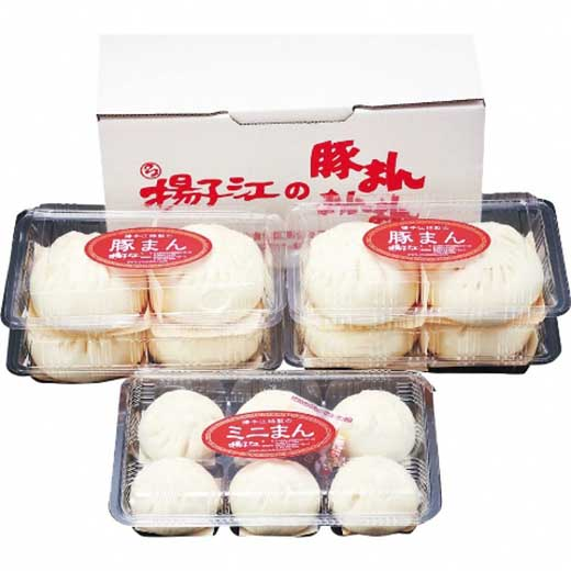 G007-11 揚子江 豚まん・ミニ豚まんセット