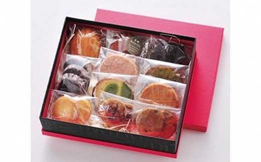G005-10 観山荘別館 IMURI焼菓子詰合せ