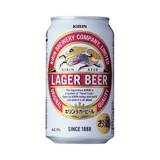 キリンラガービール 350ml1ケース(24本)