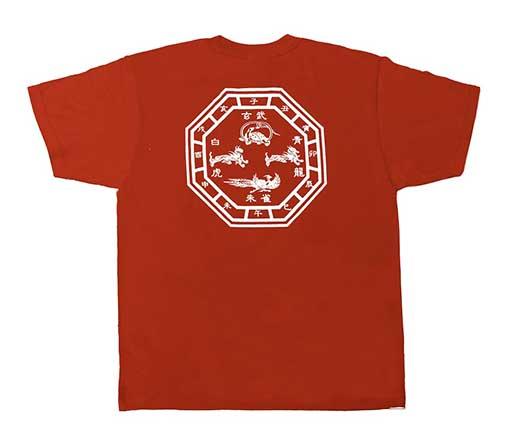 四神トートバッグ(白)&四神Tシャツ(ワイン/LL)セット