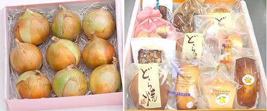 南あわじ産「玉葱」と奥井日昇堂自家製「焼き菓子」