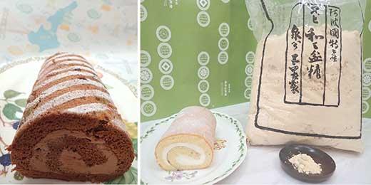 「和三盆ロールケーキ」「ショコラナッツロールケーキ」