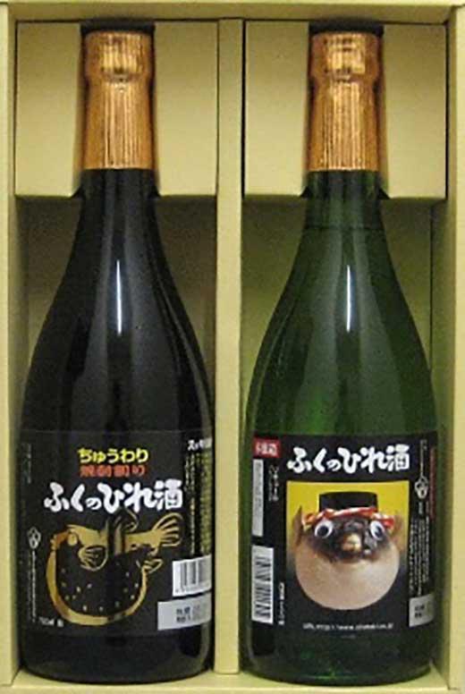 ★受付終了★全国唯一のふぐ酒専業メーカーが造るふぐのひれ酒本醸造・焼酎割りセット