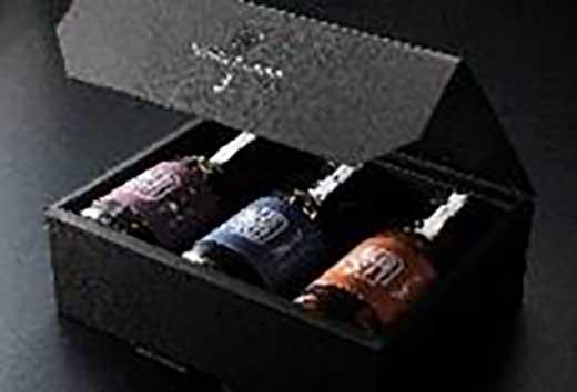 格式のある場での記念品に ヤマカ醤油のプレミアムな魚醤3種セット