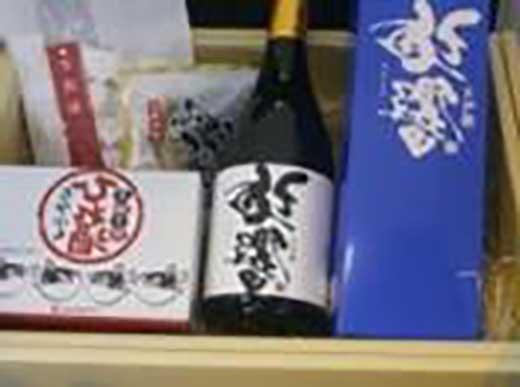 下関地酒とひれ酒セットふぐひれ付き