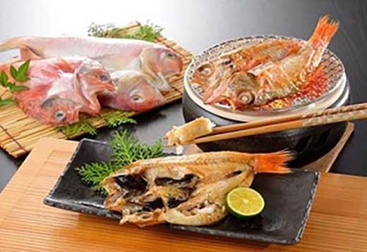 ふぐとのどぐろとアマダイの紅白魚の開きセット