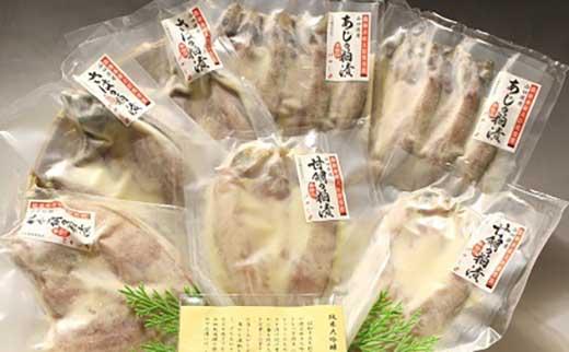 【農林水産大臣賞受賞】山口県の魚の純米大吟醸漬け(22尾セット)