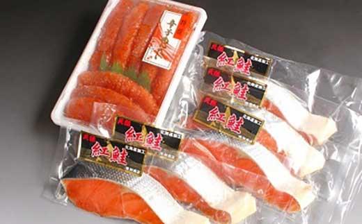 【明太子発祥の地・下関】辛子明太子&紅鮭セット(松)