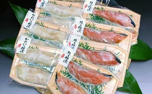 【山口が誇る銘酒の酒粕使用】純米大吟醸粕漬/カレイ6切&時鮭8切セット