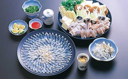 とらふぐ料理、職人出張サービス【下関ふく連盟企画品】フグ・河豚(BW103)