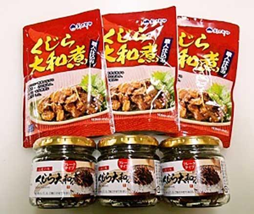 くじら大和煮レトルトパック3Pとご飯のお供フレークタイプ3P[くじら専門店]