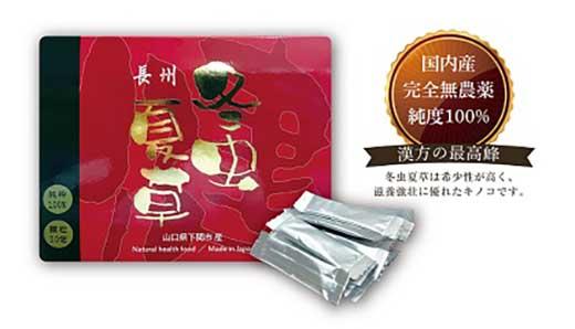 100%純粋な冬虫夏草(1箱:1g×30包)