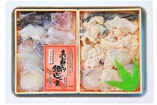 【贅沢絶品!あん肝鍋だしの素付き】水揚げ日本一、下関の5kgアップの大物だから旨い!あんこうのちり鍋と唐揚げのコラーゲンぷるぷるセット!