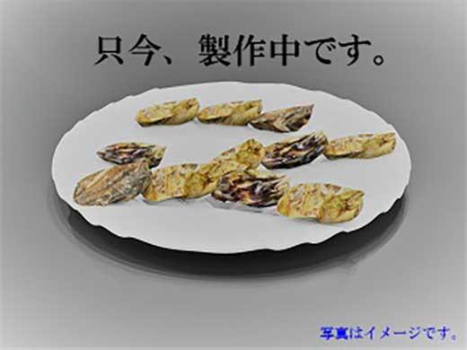 umiotoko?oysterトレー(小)
