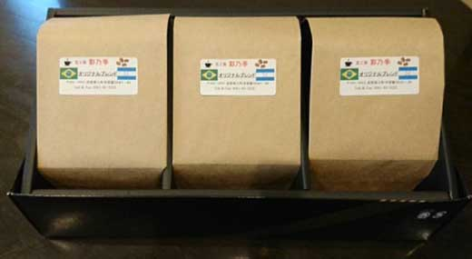 【挽】浅・深入り珈琲3袋セット ~珈琲にうるさい人が集まる店より~