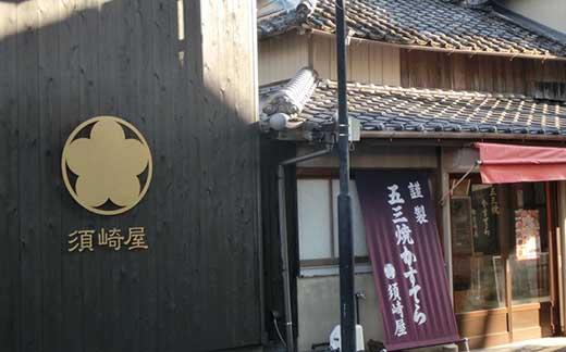 和三盆糖「長崎五三焼かすてら」1.0号 (職人手焼、底ザラメ)