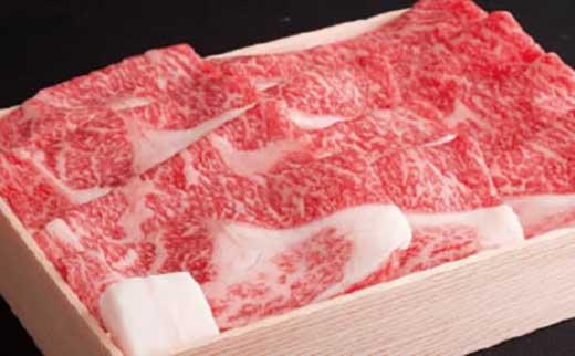 博多和牛 すき焼き(モモ・カタ・サーロイン、リブロース、肩ロース)