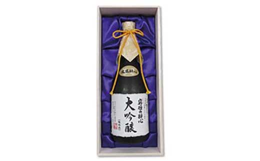 「究極の醉心 大吟醸」ワイングラスでおいしい日本酒720ml