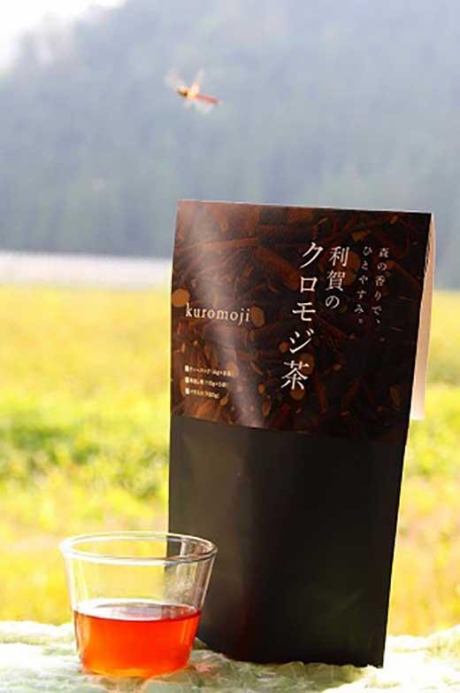 森の天然の香木で作った利賀のクロモジ茶セット(枝1節付き)