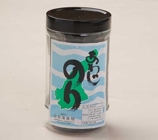 淡路島で大人気の「あわじのり」薄口で海苔の香り最高の味付のり!10本箱入り