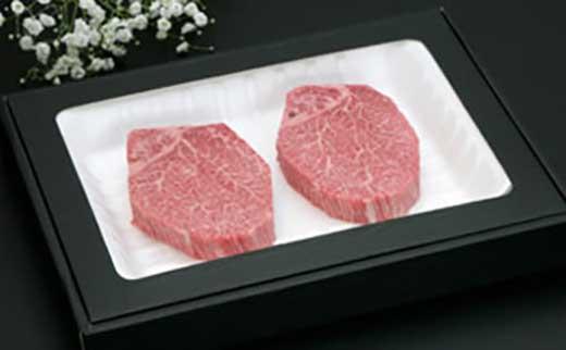 【品切れ中】那須和牛 ヒレ(ステーキ用)150g×2枚