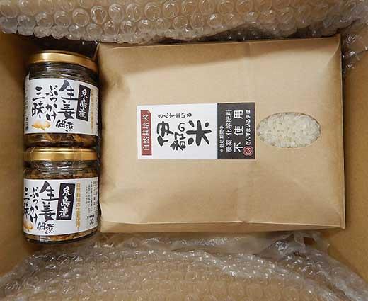 【期間限定】生姜の佃煮2個とごはん(白米ヒノヒカリ2kg)セット