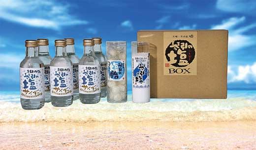 琴引の塩BOX