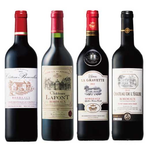ボルドー赤ワイン飲み比べ4本セット