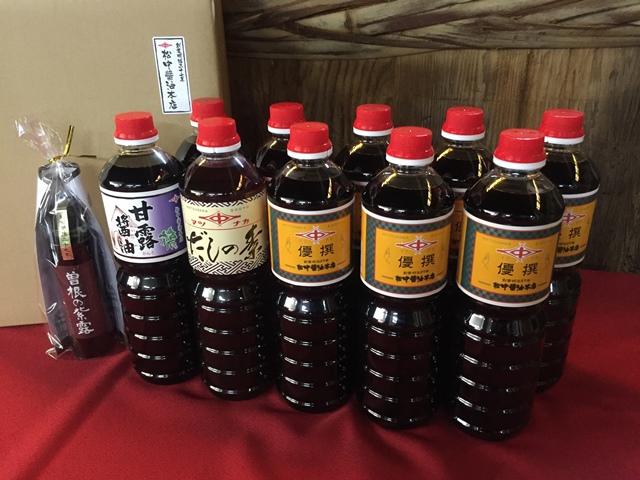 MS03-27 創業120余年【松中醤油】長期熟成手造りしょうゆセット(年2回お届け)