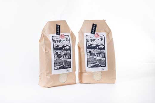 ≪令和元年産≫ 農家直送!魚沼産コシヒカリ 特別栽培「白羽毛の米」精米10kg(5kg×2袋)