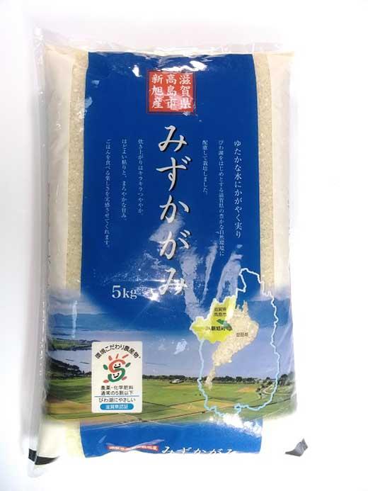 ◆【3年連続 特A受賞】みずかがみ白米10kg(5kg×2)