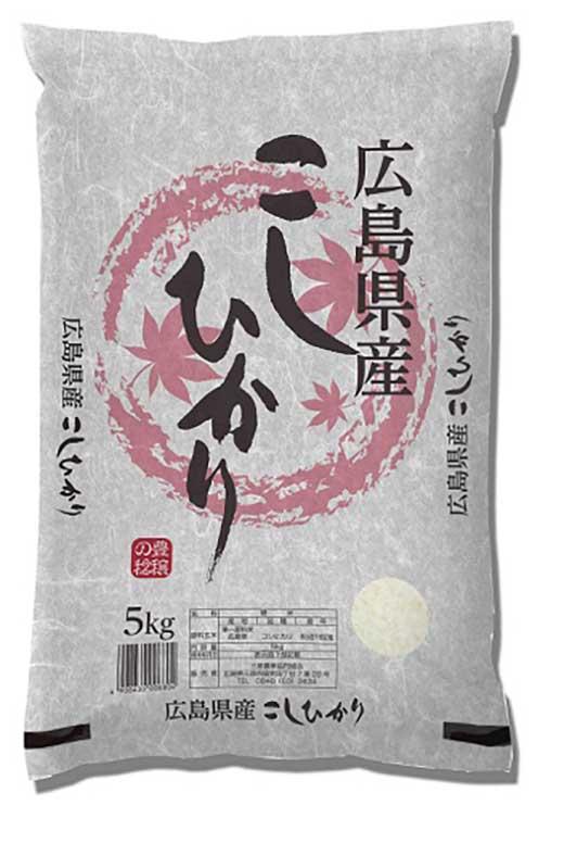 ★2017年収穫★コシヒカリ久井町産5kg