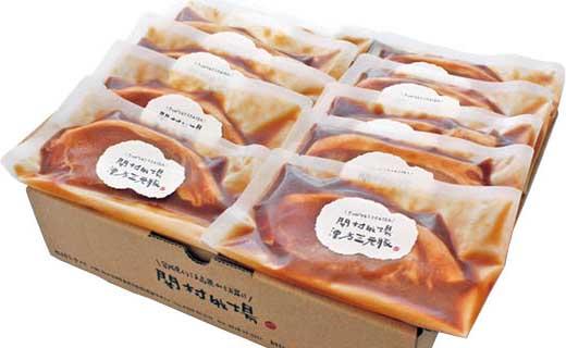 【地元ブランド】漢方三元豚モモ厚切りタレ漬け 100g×10パック