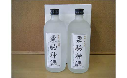 栗駒神酒 720ml×2本