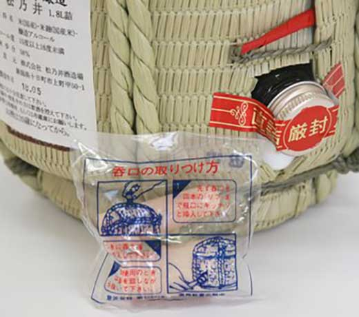 特別本醸造 松乃井 1800ml 菰巻一升樽