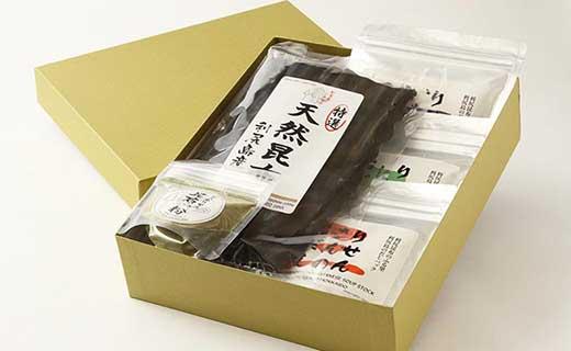 利尻島のおだし3種&天然昆布&昆布っ粉《おだし屋りせん》